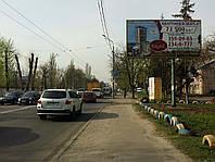 Реклама на бордах,Соломенский район,Воздухофлотский проспект,Киев