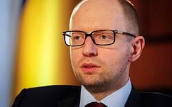 Яценюк подав у відставку та заявив про готовність передати повноваження Гройсману