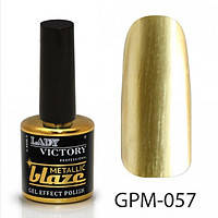 Гель-лак 7,5 мл Lady Victory Metallic blaze LDV GPM-057/58-1