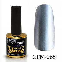 Гель-лак 7,5 мл Lady Victory Metallic blaze LDV GPM-065/58-1