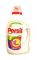Гель для стирки Persil Expert Color – 1460 мл.