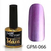Гель-лак 7,5 мл Lady Victory Metallic blaze LDV GPM-066/58-1