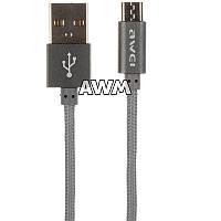 USB кабель AWEI CL-400 micro серый