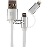 USB кабель Remax Aurora стальной