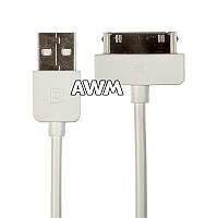 USB кабель Remax Light Speed Apple iPhone 4 / 4S белый