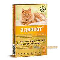 Advocate капли на холку от блох и клещей для кошек до 4 кг, 1 пипетка по 0,4мл, Bayer