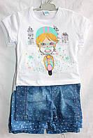 Комплект на девочку, футболка+шорты,Турция/ купить летний комплект двойку детский дешево оптом со склада 7 км