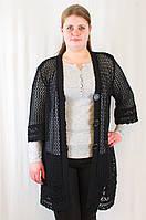 Красивый ажурный черный женский кардиган большие размеры.