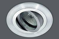 Точечный врезной светильник с поворотом AT 01 алюминий, фото 1