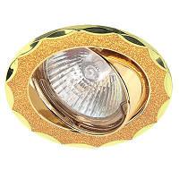 Встраиваемый точечный  светильник DT 59  поворотный, серебро, золото