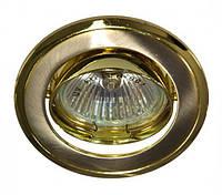 Точений врізний світильник Feron 301T з поворотом, фото 1