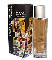 Парфюмерная вода для женщин Noir et blanc (EVA Cosmetics), 50 мл