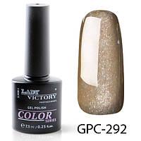 Цветной гель-лак с мерцанием  7,3мл. GPC-(291-300)