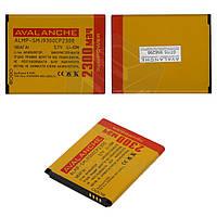 Батарея (аккумулятор) Avalanche для Samsung I9082 Galaxy Grand Duos (2300 mAh), оригинал