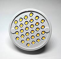 Лампа MR-16 со сверхъяркими светодиодами