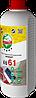 Грунт универсальный Anserglob концентрат EG-61 1л