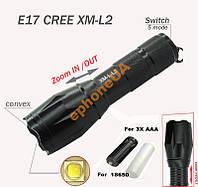Фонарик CREE XM-L L2 2500L