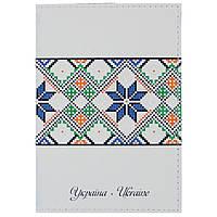 Обкладинка на паспорт з вишиванкою біла