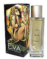Парфюмерная вода для женщин EVA Cosmetics EVA 50 мл (01010100301)