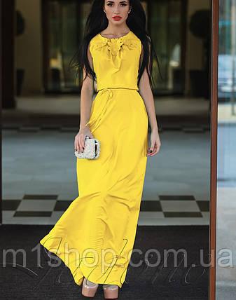 Летнее платье в пол   Камилла jd купить недорого Украина - m1shop ... 6fed824b7cf