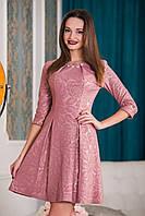 Короткое нарядное платье 46-48 р-р