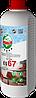 Эмульсия для удаления высолообразований Anserglod ES 67 Salt stop 1,0 л