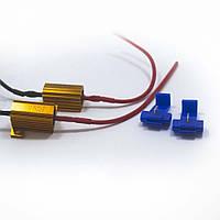 Резистор на 25W 5 Ом