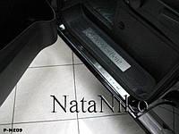 Накладки на пороги Premium Mercedes Viano 2004-