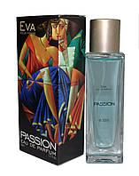 Парфюмерная вода для женщин Passion (EVA Cosmetics), 50 мл