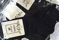 Женские носочки черного цвета