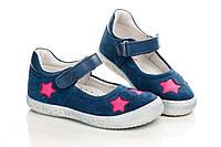 Туфли синие 24, 28, 32 (Д)