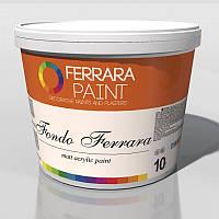 Fondo Ferrara - тонкослойная матовая краска на акриловой основе