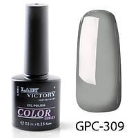 Цветной гель-лак с мерцанием  7,3мл. GPC-(301-310) Белый жемчуг эмаль
