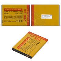 Батарея (аккумулятор) Avalanche для Samsung Galaxy Note I9220/N7000 (2500 mAh), оригинал