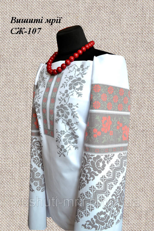 Женская заготовка сорочки СЖ-107  продажа cb976cf94de03