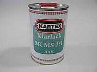 Автомобильный лак KARTEX Klarlack 2K MS 2:1