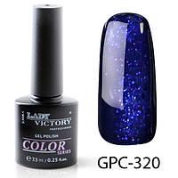 Цветной гель-лак с мерцанием  7,3мл. GPC-(311-320)