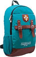 """Рюкзак подростковый CA064 """"Cambridge"""", бирюзовый, 29*13*48см"""