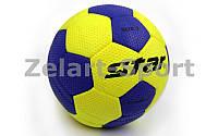 Мяч гандбол. Outdoor покрытие вспененная резина STAR JMC003 (PVC, р-р 3)
