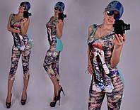 Гламурный женский костюм принт милитари разм-42,44,46 Турция