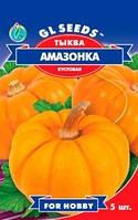 Семена тыквы  кустовой Амазонка 5 шт