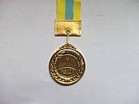 Медали С-3082 № 1(золото)  d-6 см  30g