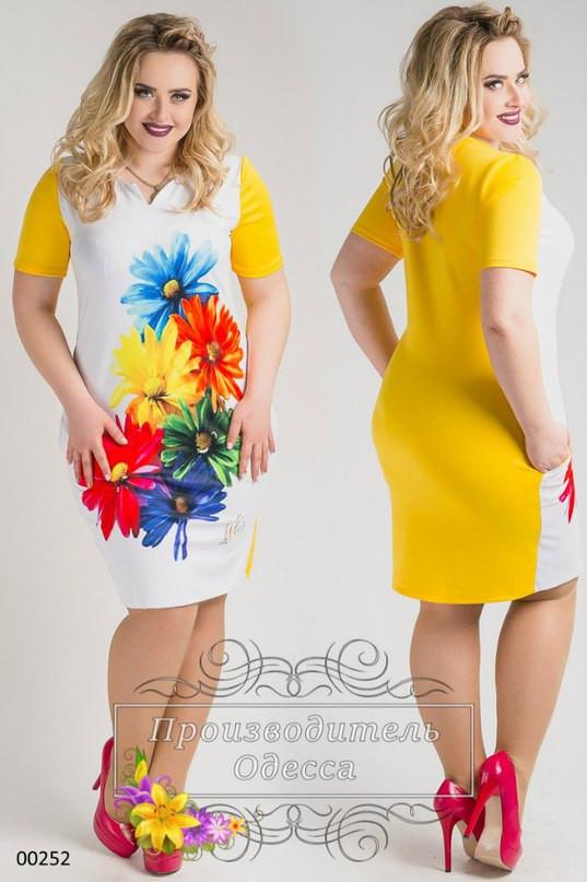 Женский платья 48 50