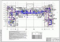 Проектирование систем дымоудаления и противопожарной вентиляции
