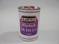 Автомобильный лак KARTEX Klarlack 2K HS 2:1