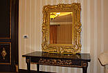 Код М-005.2. Зеркало в деревянной резной раме в классическом стиле, фото 3