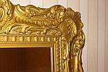 Код М-005.2. Зеркало в деревянной резной раме в классическом стиле, фото 4