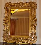 Код М-005.2. Зеркало в деревянной резной раме в классическом стиле, фото 5
