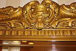 Код М-005.2. Зеркало в деревянной резной раме в классическом стиле, фото 9