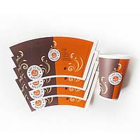 Заготовки для бумажных стаканчиков